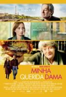 My Old Lady - Brazilian Movie Poster (xs thumbnail)