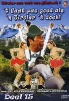 Ach jodel mir noch einen - Stosstrupp Venus bläst zum Angriff - Dutch DVD movie cover (xs thumbnail)