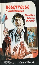 Craze - Danish VHS cover (xs thumbnail)