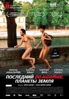 Les derniers jours du monde - Russian Movie Poster (xs thumbnail)