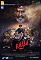 Kaala - French Movie Poster (xs thumbnail)