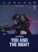Les rencontres d'après minuit - DVD cover (xs thumbnail)