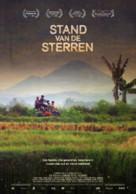 Stand van de Sterren - Dutch Movie Poster (xs thumbnail)