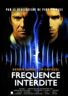Frequency - French Movie Poster (xs thumbnail)