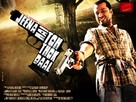 Jeena Hai Toh Thok Daal - Indian Movie Poster (xs thumbnail)