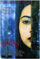 Baran - Canadian Movie Poster (xs thumbnail)