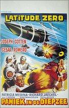 Ido zero daisakusen - Belgian Movie Poster (xs thumbnail)