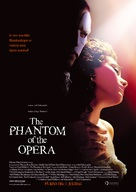 The Phantom Of The Opera - Norwegian Movie Poster (xs thumbnail)