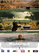 Bom yeoreum gaeul gyeoul geurigo bom - French Movie Poster (xs thumbnail)