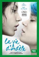 La vie d'Adèle - Icelandic Movie Poster (xs thumbnail)