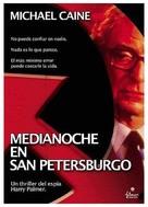 Midnight in Saint Petersburg - Spanish DVD cover (xs thumbnail)