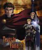 """""""Tiâzu to tiara"""" - Japanese Movie Cover (xs thumbnail)"""