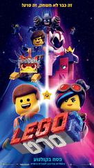 The Lego Movie 2: The Second Part - Israeli Movie Poster (xs thumbnail)