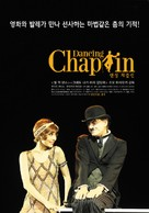 Dansingu Chappurin - South Korean Movie Poster (xs thumbnail)