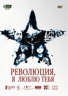 Revolución - Russian DVD cover (xs thumbnail)