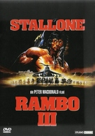 Rambo III - Turkish DVD cover (xs thumbnail)