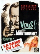 Lady in the Lake - French Movie Poster (xs thumbnail)