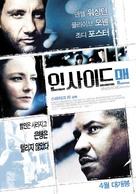 Inside Man - South Korean Movie Poster (xs thumbnail)