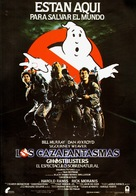 Ghost Busters - Spanish Movie Poster (xs thumbnail)