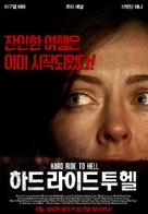 Hard Ride to Hell - South Korean Movie Poster (xs thumbnail)