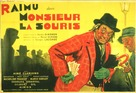 Monsieur La Souris - French Movie Poster (xs thumbnail)