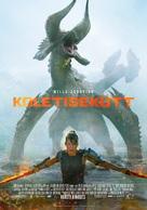 Monster Hunter - Estonian Movie Poster (xs thumbnail)