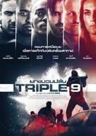 Triple 9 - Thai Movie Poster (xs thumbnail)