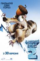 Ice Age: The Meltdown - Ukrainian Movie Poster (xs thumbnail)