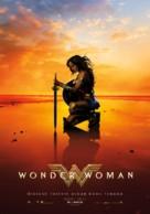 Wonder Woman - Estonian Movie Poster (xs thumbnail)