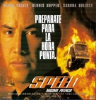 Speed - Spanish Movie Poster (xs thumbnail)