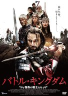 Yaroslav - Japanese DVD cover (xs thumbnail)