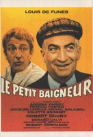 Petit baigneur, Le - French Movie Poster (xs thumbnail)