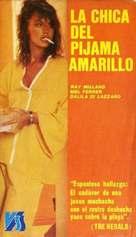 La ragazza dal pigiama giallo - Argentinian VHS cover (xs thumbnail)