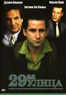 29th Street - Russian DVD movie cover (xs thumbnail)