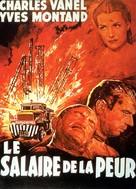 Le salaire de la peur - French poster (xs thumbnail)