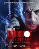 Bloodshot - Thai Movie Poster (xs thumbnail)
