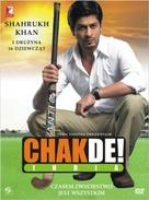 Chak De India - Polish Movie Cover (xs thumbnail)