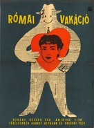 Roman Holiday - Hungarian Movie Poster (xs thumbnail)