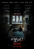 Brahms: The Boy II - South Korean Movie Poster (xs thumbnail)