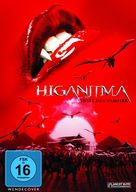 Higanjima - German DVD cover (xs thumbnail)
