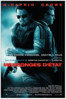 Body of Lies - Swiss Movie Poster (xs thumbnail)