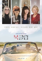 Book Club - South Korean Movie Poster (xs thumbnail)