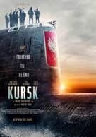 Kursk - Swedish Movie Poster (xs thumbnail)