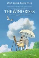 Kaze tachinu - Movie Poster (xs thumbnail)
