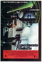 The Philadelphia Experiment - Spanish Movie Poster (xs thumbnail)
