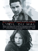 Eagle Eye - French Movie Poster (xs thumbnail)
