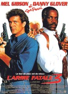 Lethal Weapon 3 - French Movie Poster (xs thumbnail)