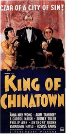 King of Chinatown - Movie Poster (xs thumbnail)