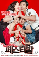 Peseutibal - South Korean Movie Poster (xs thumbnail)
