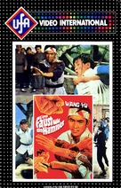Du bei chuan wang - German VHS cover (xs thumbnail)